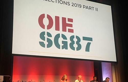 دستاورد های ایران در کنفرانس OIE